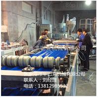 双层塑料生产线、PVC波浪板设备生产线