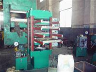 地砖平板硫化机、四柱平板硫化机