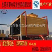 节能环保低噪音玻璃钢冷却塔