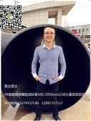 河池钢带管价格/zui新报价钢带管生产厂家