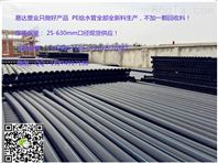 桂林给水管价格/zui新报价给水管生产厂家