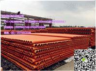 黔东南苗族侗族自治州电力管价格/zui新报价电力管生产厂家