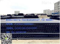 黔西南布依族苗族自治州给水管价格/zui新报价给水管生产厂家