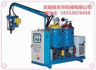 厂家直销聚氨酯塑料发泡机VLM-HP系列