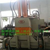 供应10L前投式加压式橡胶密炼机设备