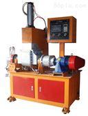 3L橡胶密炼机