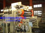 PP/PE板材生產線-1200