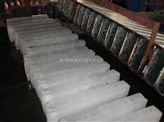 漳州制冰专用螺杆冷水机专用螺杆