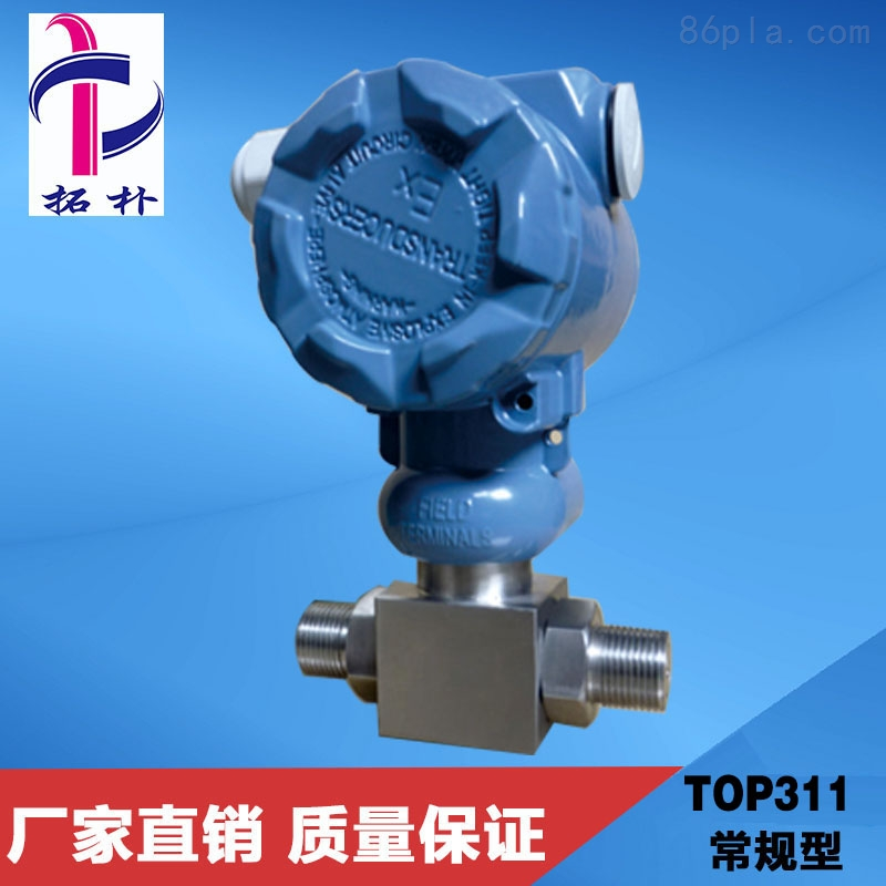 top503系列-压力传感器 压力变送器 水压传感器 液压