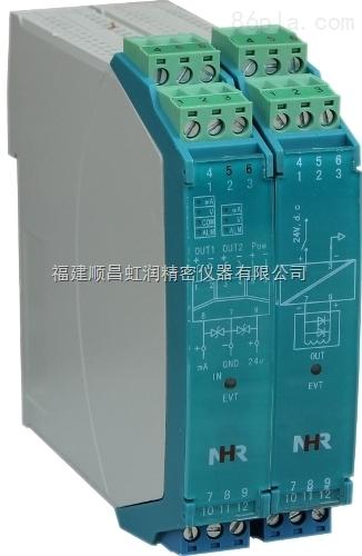 虹润推出485输入检测端隔离栅