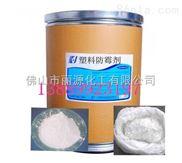 塑料PP防霉剂 塑料PVC防霉剂 塑料ABS防霉剂