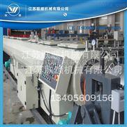 联顺MPP塑料管生产线