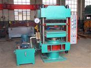全自动橡胶硫化机,100吨四柱平板硫化机