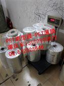 PET离型膜-深圳厂家提供