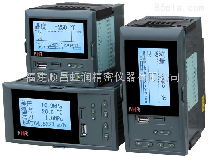 虹润推出液晶流量积算控制仪/记录仪
