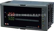 虹润推出温度控制器