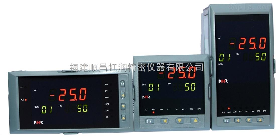虹润推出NHR5401系列程序阀门温控器
