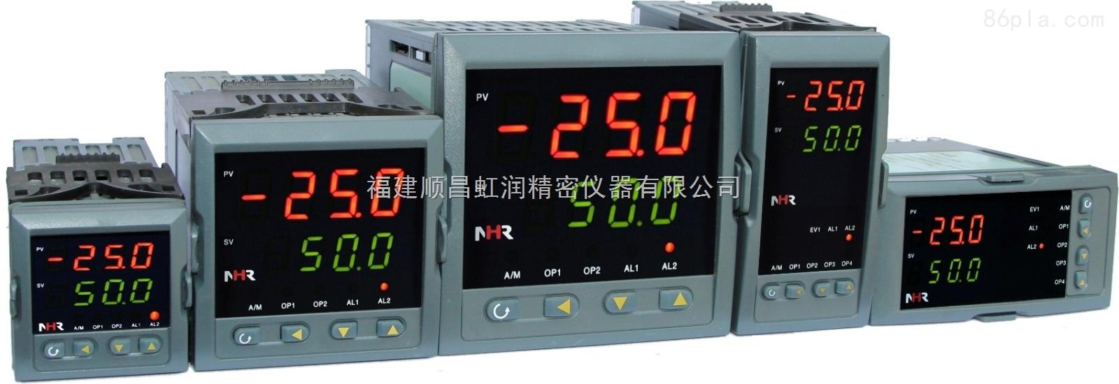 虹润推出NHR5500系列手动操作器