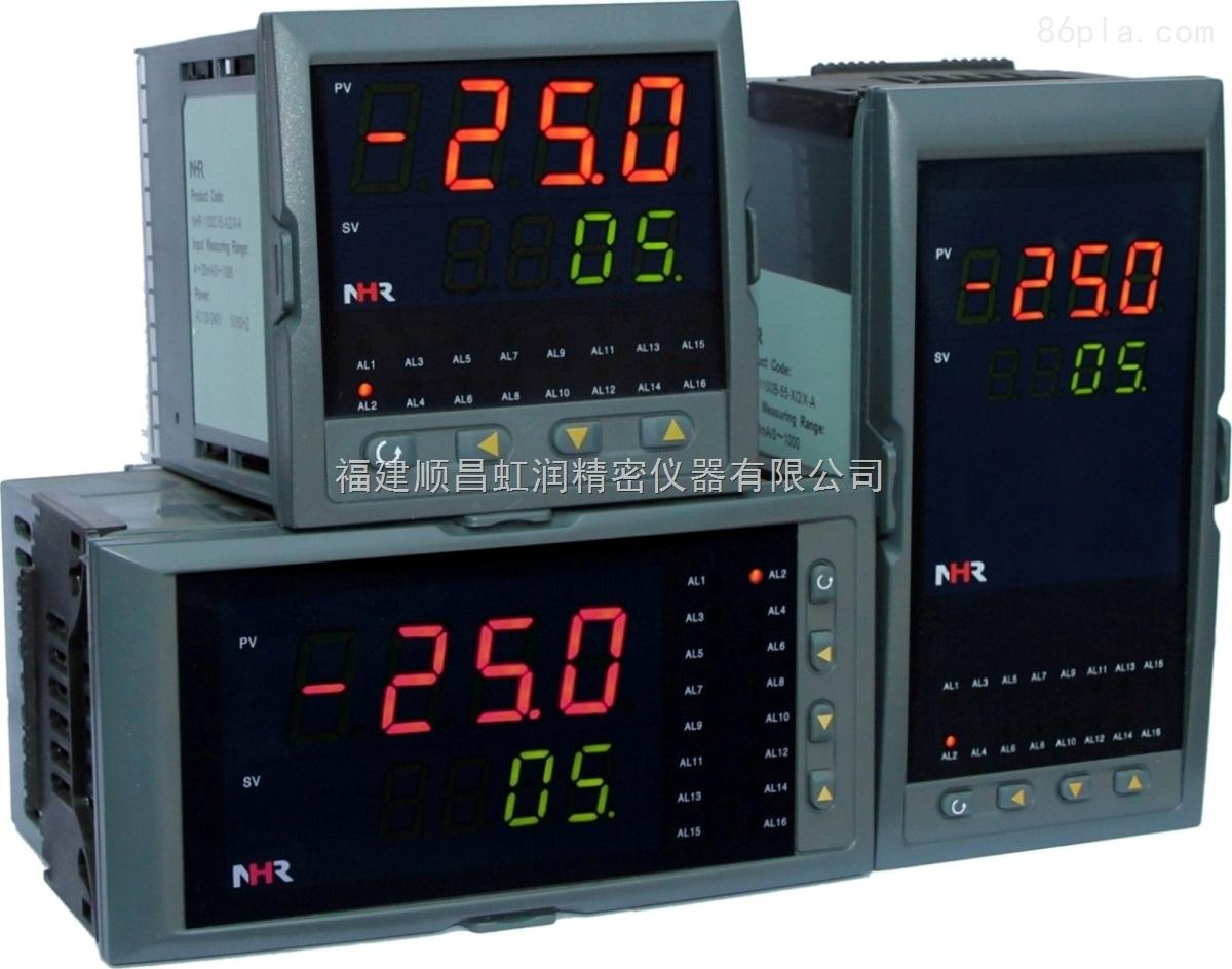 虹润推出NHR-5700系列多回路测量显示控制仪