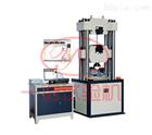 WEW-600d600KN微机屏显示液压万能材料试验机平价销售