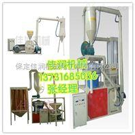 塑料塑钢型材专用塑料磨粉生产厂家