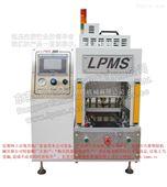 天赛LPMS 200桌上型低压注塑机
