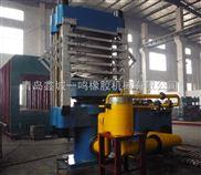 立柱式发泡平板硫化机-EVA橡塑发泡机
