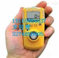 便携式液化气检测仪