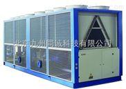 TC系列螺杆冷水机专用螺杆|北京冷水机组