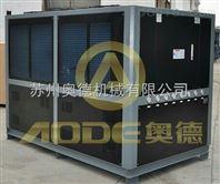 江苏电镀冷水机 耐酸碱化工专用冷水机