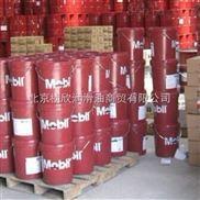 美孚润滑油 液压油 导轨油 齿轮油 锭子油 润滑脂 塑料添加剂