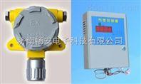 东营市石油化工行业安装丙烷气体报警器