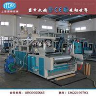 上海盟申自动拉伸缠绕膜机|双层共挤|线性PE流延膜机、缠绕膜机