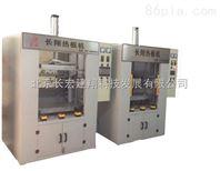 汽车玻璃水壶热熔机-北京汽车玻璃水壶热熔焊接机厂家