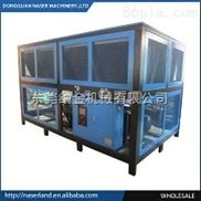开平市大型螺杆式冷水机冷水机专用螺杆组