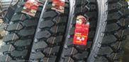 固铂工程轮胎价格表 固铂轮胎品牌 型号