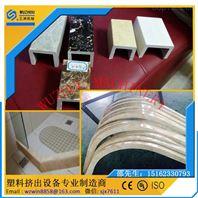 淋浴石基挡水条设备 PVC挡水条设备