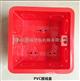 供應開關插座用暗裝線盒 86型通用底盒 國標阻燃底盒
