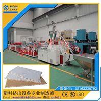 PVC木塑发泡墙板设备 木塑护墙板生产线