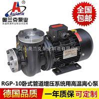 厂家生产锅炉增压热水循环泵 锅炉水回收系统用高温热水泵