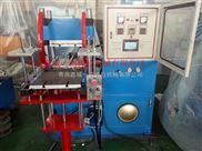单轴橡胶热压成型机,单轴平板硫化机,单轴自动平板硫化机