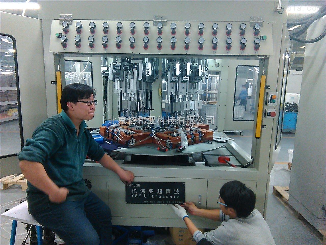 超音波土木格栅塑料熔接机