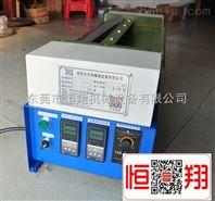 北京恒翔EPE热熔胶机厂家供应HX-600热熔胶机,上胶机