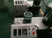 實驗室10升高混機