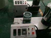 实验室10升高混机