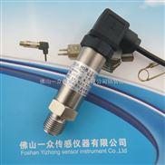 扩散硅微压传感器