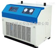 西安赛格NE-2风冷型冷冻式干燥机/冷干机