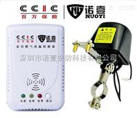 河北廊坊诺壹NY-X2 家用燃气报警器 液化天然气泄漏报警器