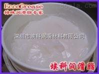 食品级密封润滑脂Ecco TK210-2水龙头润滑脂
