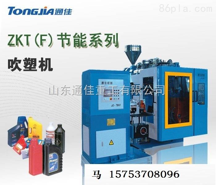 油桶设备全自动吹塑机